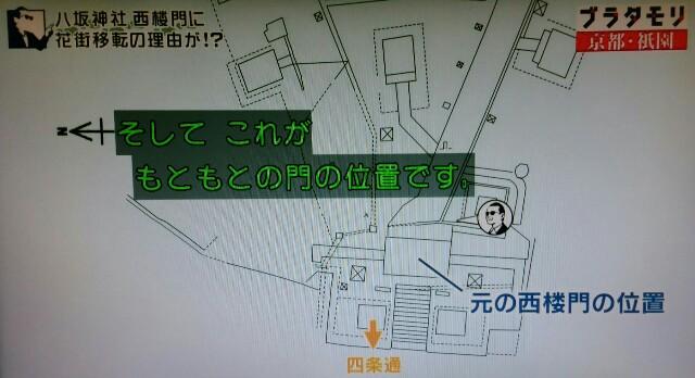f:id:morifumikirikita319:20170416082912j:image