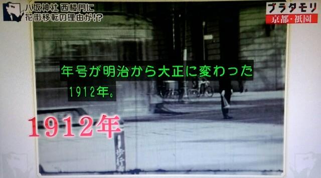 f:id:morifumikirikita319:20170416083017j:image