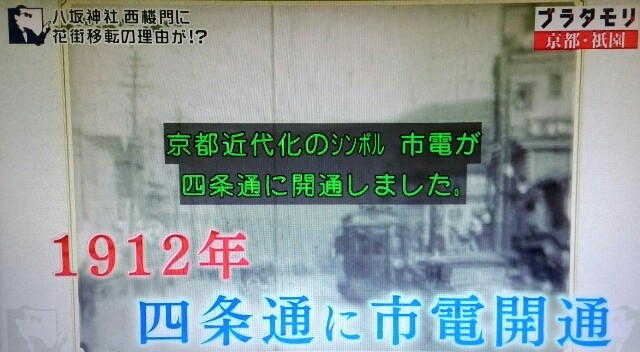 f:id:morifumikirikita319:20170416083031j:image