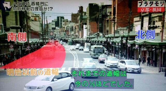 f:id:morifumikirikita319:20170416083052j:image