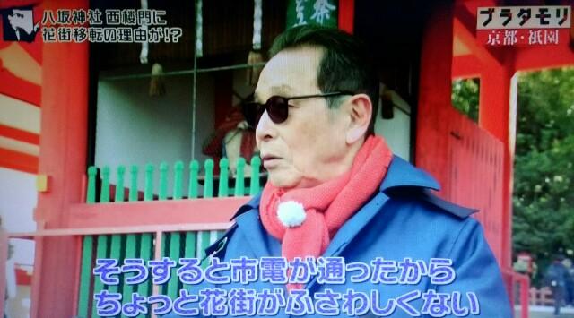 f:id:morifumikirikita319:20170416083149j:image