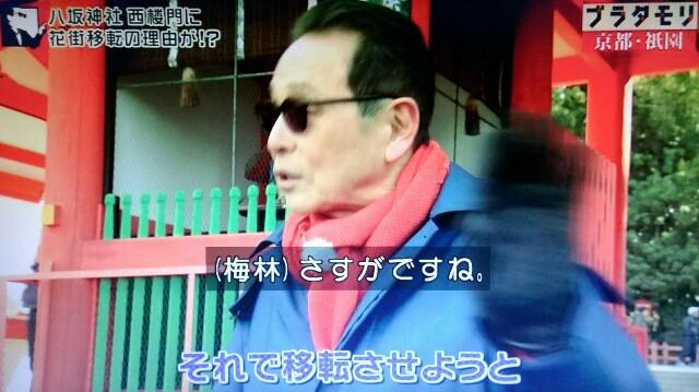 f:id:morifumikirikita319:20170416083159j:image