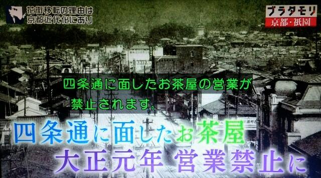 f:id:morifumikirikita319:20170416083222j:image
