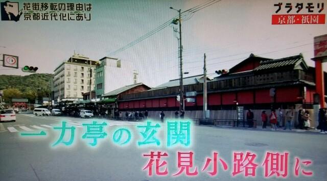 f:id:morifumikirikita319:20170416083233j:image
