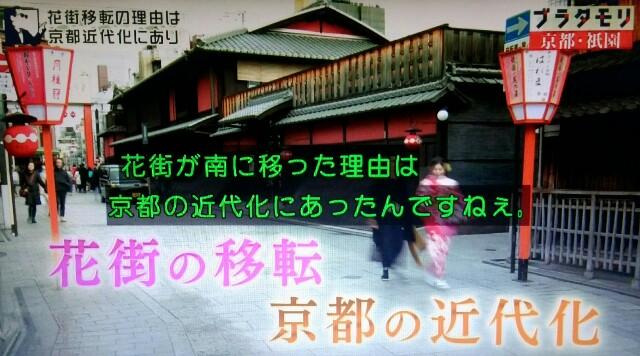 f:id:morifumikirikita319:20170416084953j:image