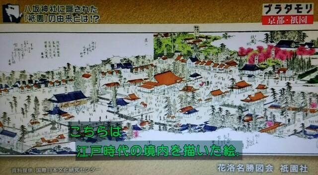 f:id:morifumikirikita319:20170416085105j:image
