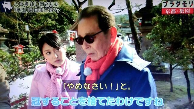 f:id:morifumikirikita319:20170416085231j:image