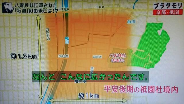 f:id:morifumikirikita319:20170416085327j:image