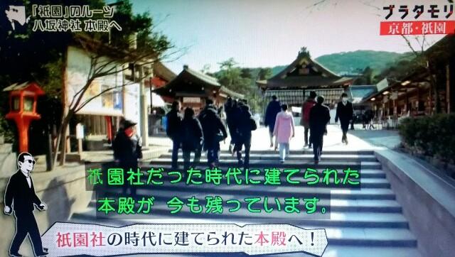 f:id:morifumikirikita319:20170416085420j:image