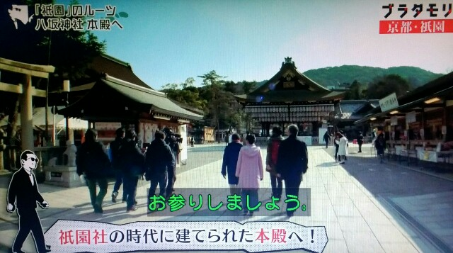 f:id:morifumikirikita319:20170416085436j:image