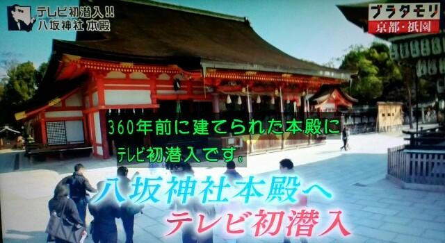 f:id:morifumikirikita319:20170416085453j:image
