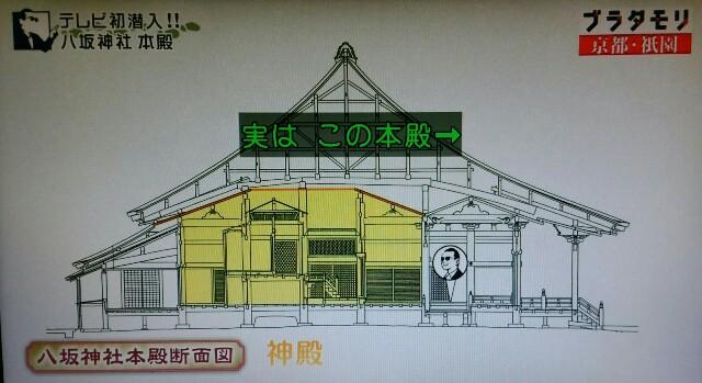 f:id:morifumikirikita319:20170416085509j:image