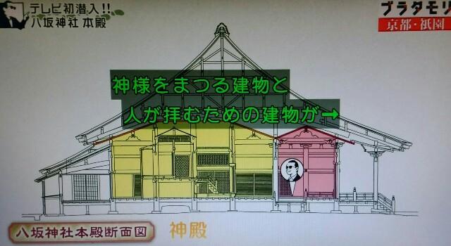f:id:morifumikirikita319:20170416085522j:image