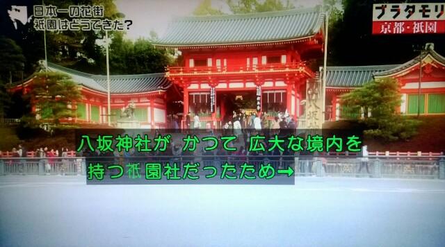 f:id:morifumikirikita319:20170416085617j:image