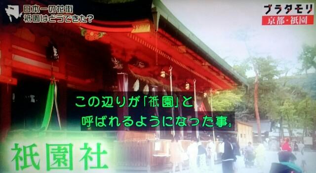 f:id:morifumikirikita319:20170416085630j:image