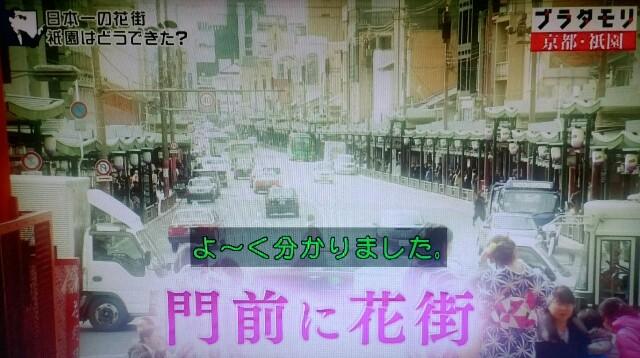 f:id:morifumikirikita319:20170416085643j:image