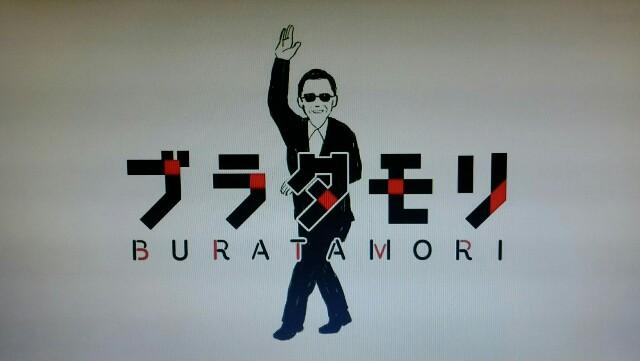 f:id:morifumikirikita319:20170416085654j:image