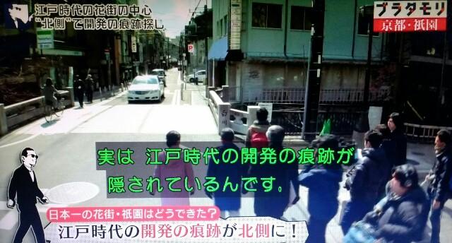 f:id:morifumikirikita319:20170416132449j:image