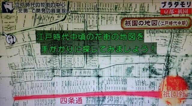 f:id:morifumikirikita319:20170416132511j:image