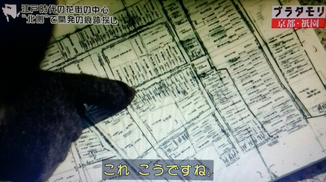 f:id:morifumikirikita319:20170416132539j:image