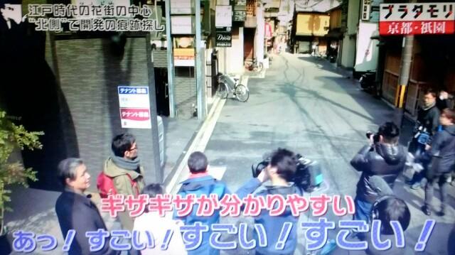 f:id:morifumikirikita319:20170416134801j:image