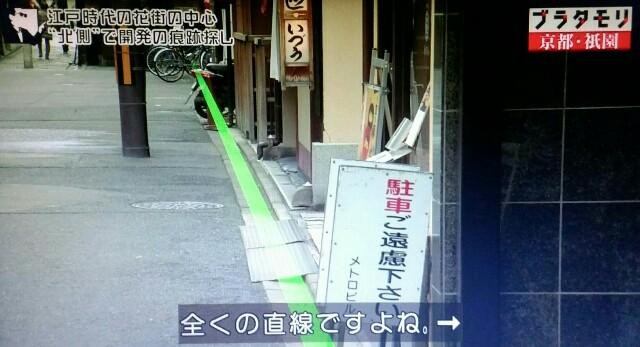 f:id:morifumikirikita319:20170416134850j:image