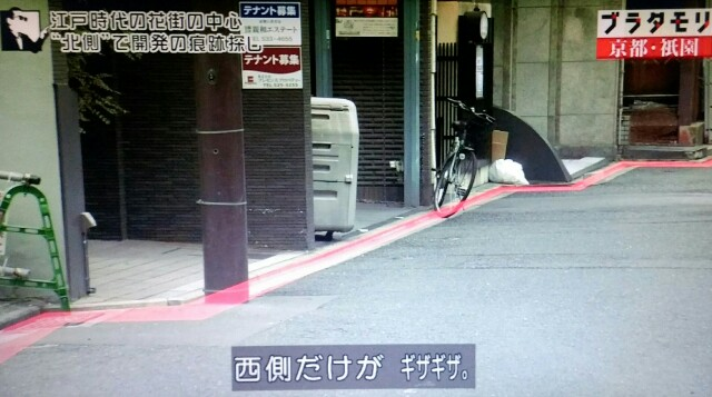 f:id:morifumikirikita319:20170416134908j:image