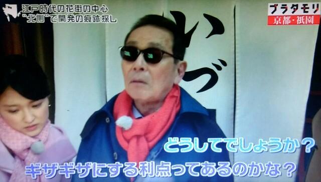 f:id:morifumikirikita319:20170416134927j:image