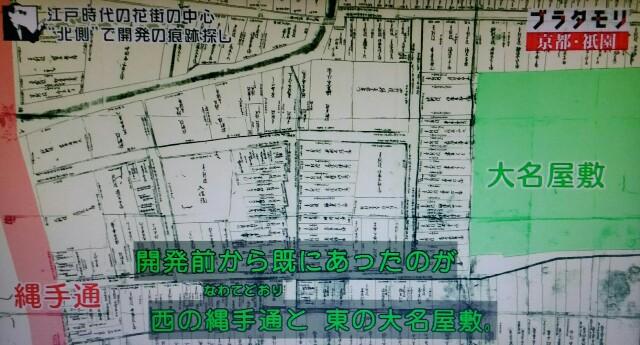 f:id:morifumikirikita319:20170416134949j:image