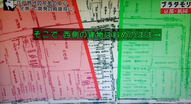 f:id:morifumikirikita319:20170416135028j:image