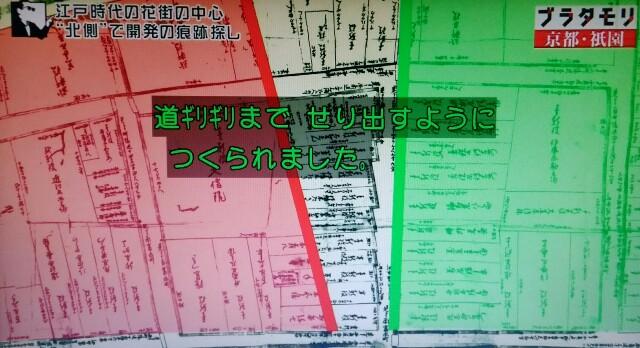 f:id:morifumikirikita319:20170416135048j:image