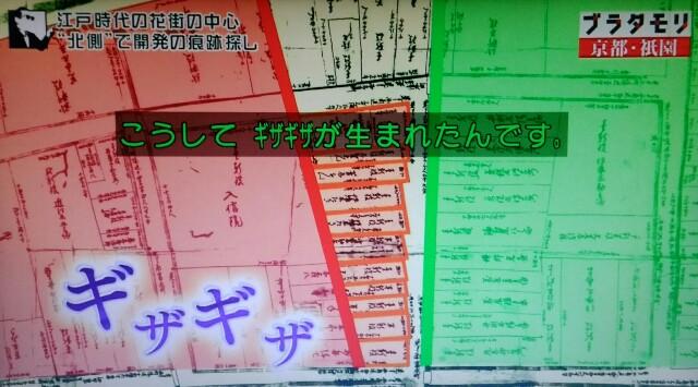 f:id:morifumikirikita319:20170416135110j:image