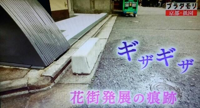 f:id:morifumikirikita319:20170416135343j:image
