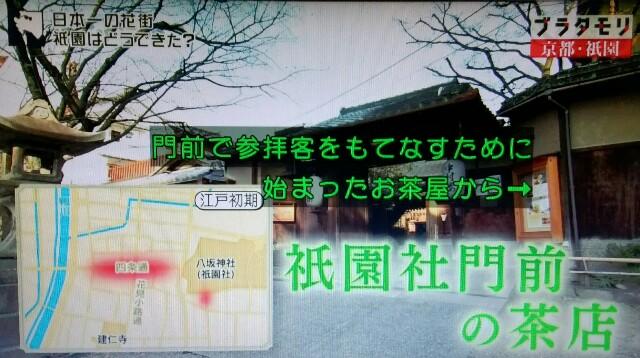 f:id:morifumikirikita319:20170416135433j:image