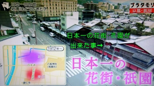 f:id:morifumikirikita319:20170416135554j:image
