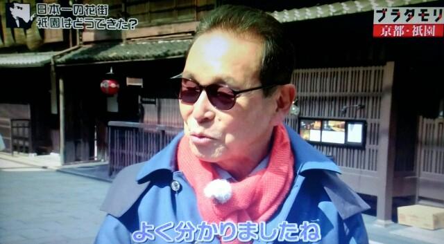 f:id:morifumikirikita319:20170416140914j:image