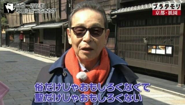 f:id:morifumikirikita319:20170416140943j:image