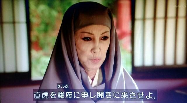 f:id:morifumikirikita319:20170416211200j:image