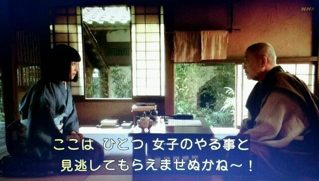 f:id:morifumikirikita319:20170416211219j:image