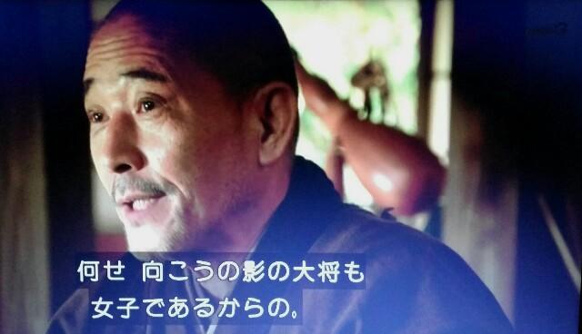 f:id:morifumikirikita319:20170416211235j:image