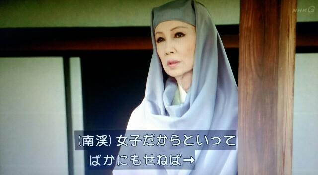f:id:morifumikirikita319:20170416211258j:image