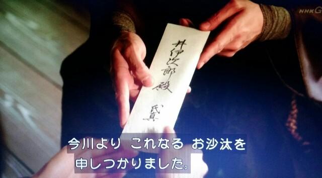 f:id:morifumikirikita319:20170416211348j:image