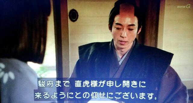 f:id:morifumikirikita319:20170416211401j:image