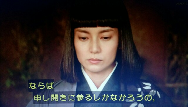 f:id:morifumikirikita319:20170416211425j:image