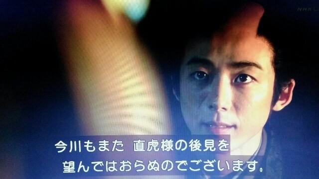 f:id:morifumikirikita319:20170416211521j:image