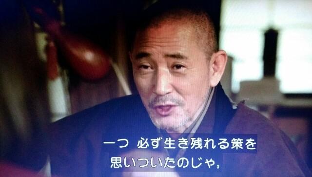 f:id:morifumikirikita319:20170416212605j:image