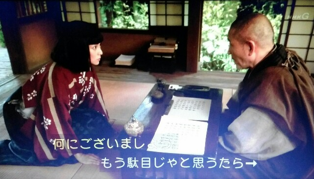 f:id:morifumikirikita319:20170416212618j:image