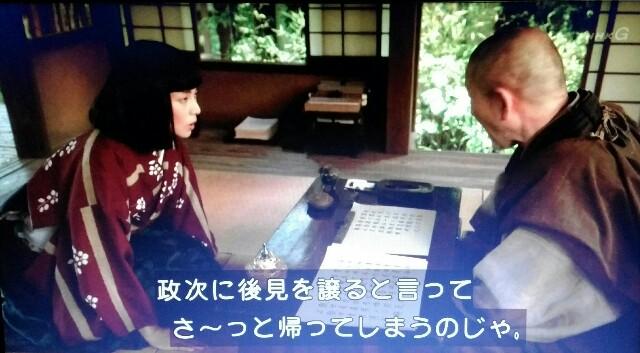 f:id:morifumikirikita319:20170416212635j:image