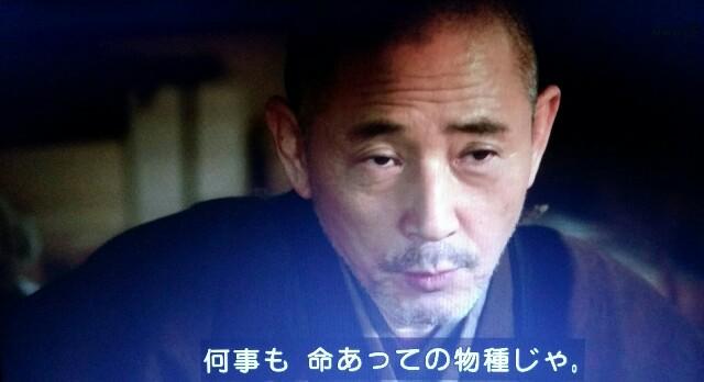 f:id:morifumikirikita319:20170416212649j:image