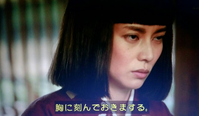 f:id:morifumikirikita319:20170416212704j:image
